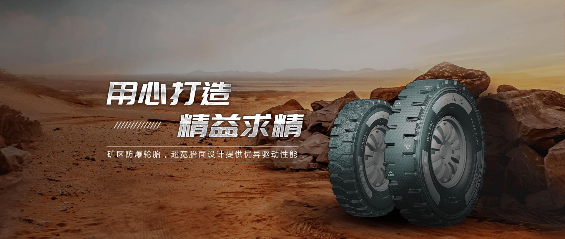 火狐娱乐平台下载-火狐娱乐平台下载官网