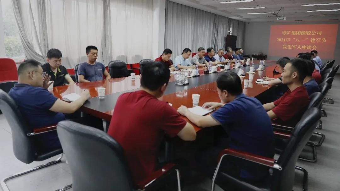 """共忆峥嵘岁月,公司召开""""八一""""建军节复退军人座谈会"""
