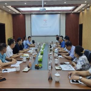 山东省工商联党组成员、副主席高洪岩一行到百龙创园调研座谈